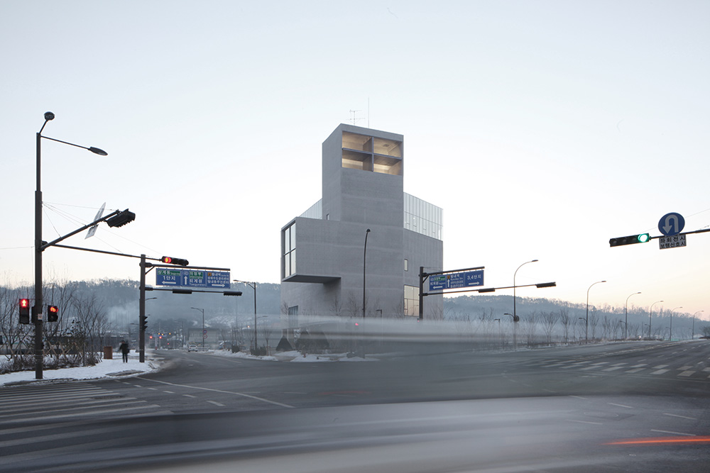 RW Concrete Church