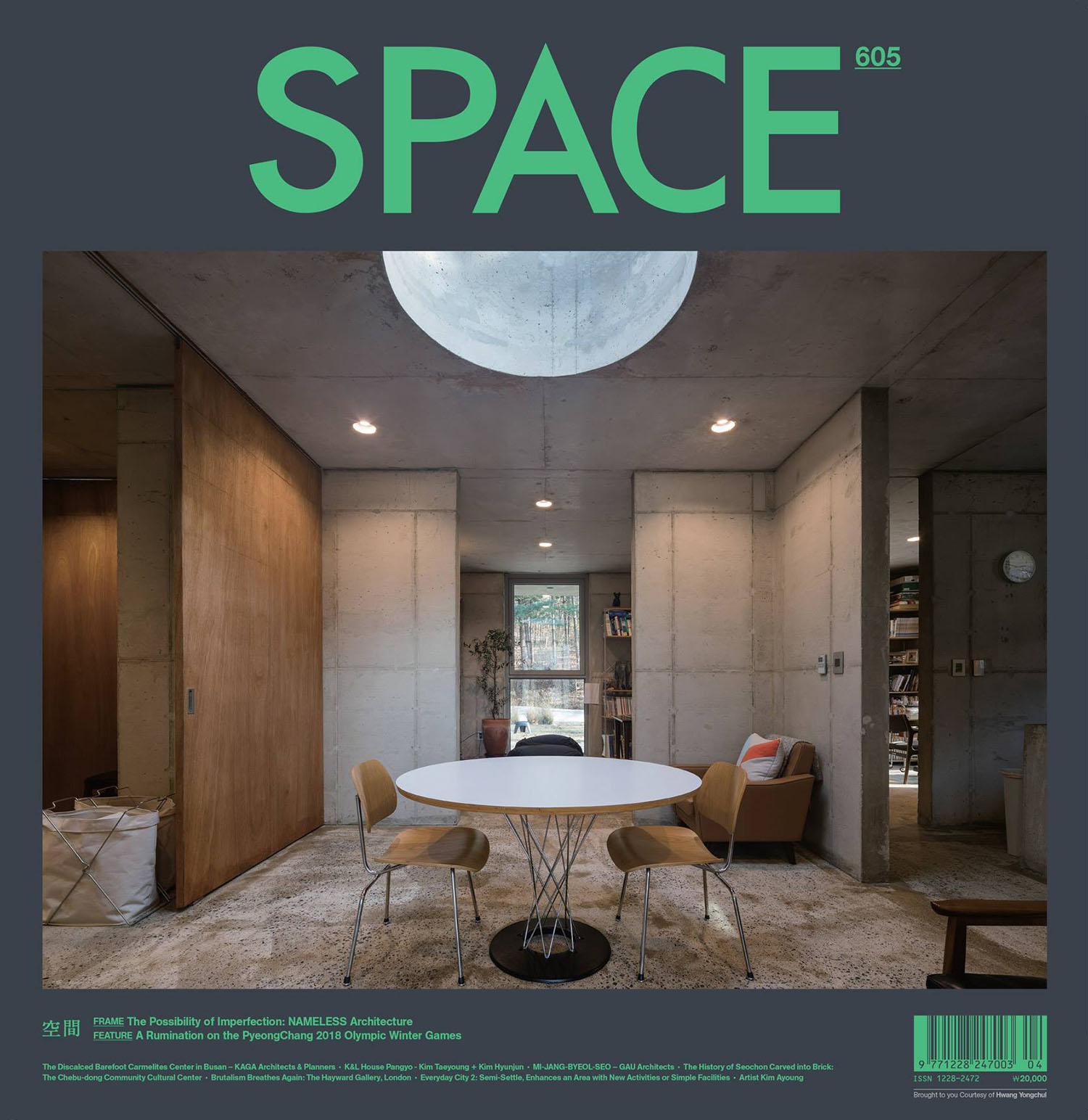 SPACE Magazine no.605